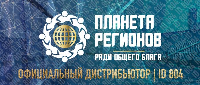 ID804_mirfortuna.ru_ID